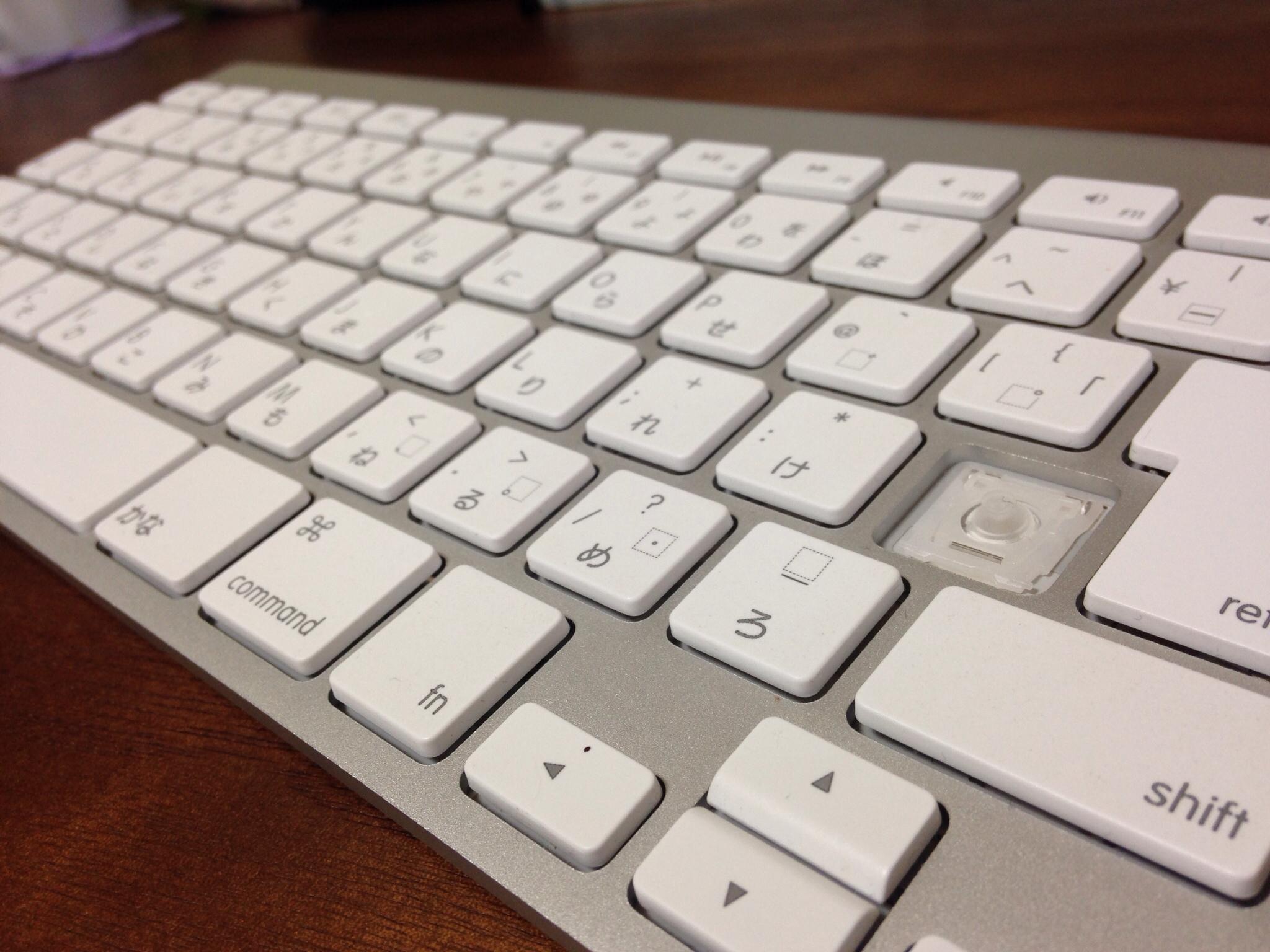 むむむっAppleキーボード故障!