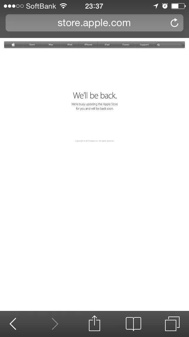 iPhone6発表まであと2じかんのはず!